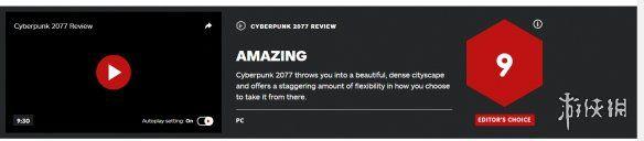 《赛博朋克2077》IGN评分出炉!不负众望获得9分!