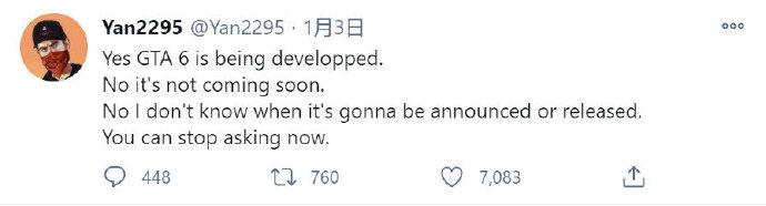 R星舅舅党:GTA6不在今年