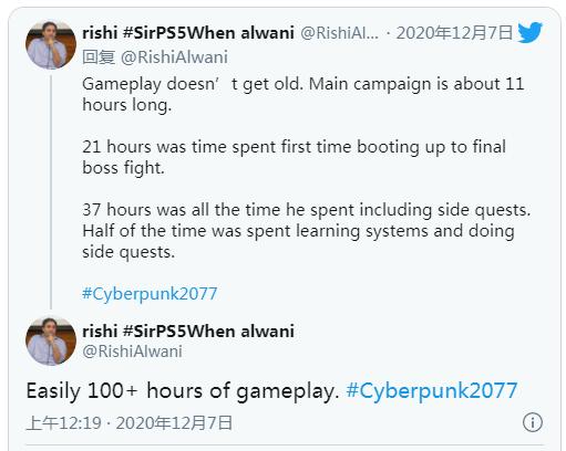 《赛博朋克2077》主线时长37小时 只是整个游戏一小部分