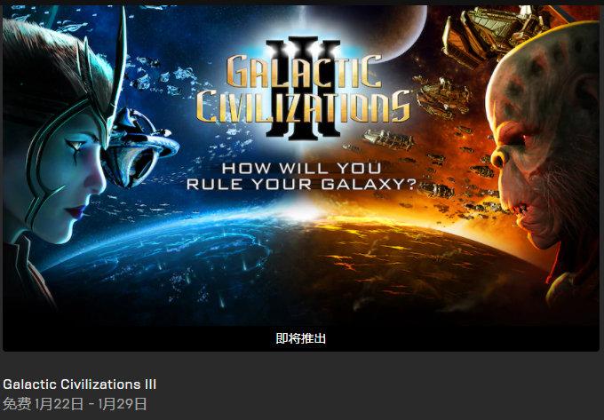 Epic喜加一,《星球大战:前线2》免费领