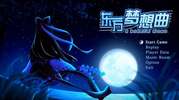 《东方梦想曲 Touhou Fantasia》中文版百度云迅雷下载