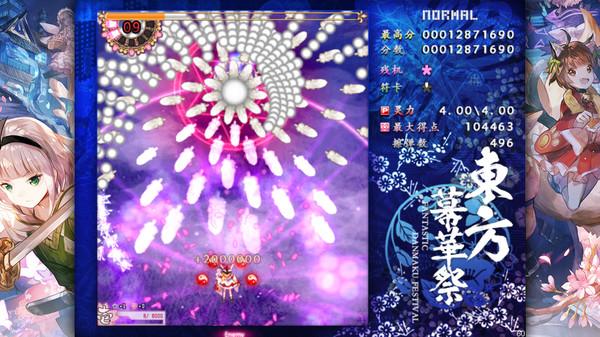 《东方幕华祭 春雪篇 ~ Fantastic Danmaku Festival Part II》中文版百度云迅雷下载