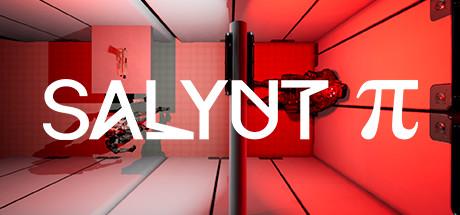 《Salyut π》中文版百度云迅雷下载