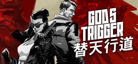 《神之扳机 Gods Trigger》中文版百度云迅雷下载v1.2.58781