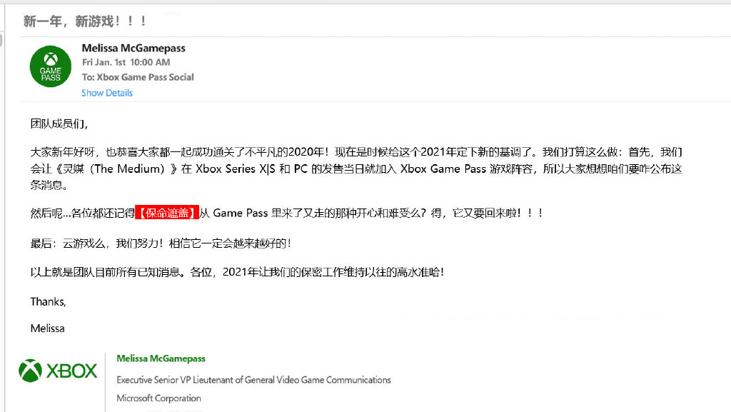 一款神秘游戏将回归XGP 网友猜测为《荒野大镖客2》