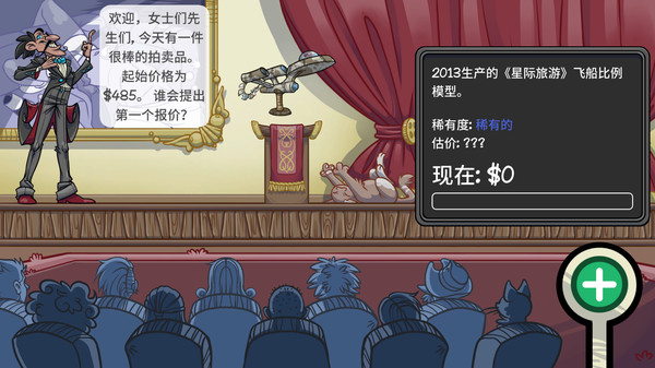 《经销商生活2 Dealer's Life 2》中文版百度云迅雷下载