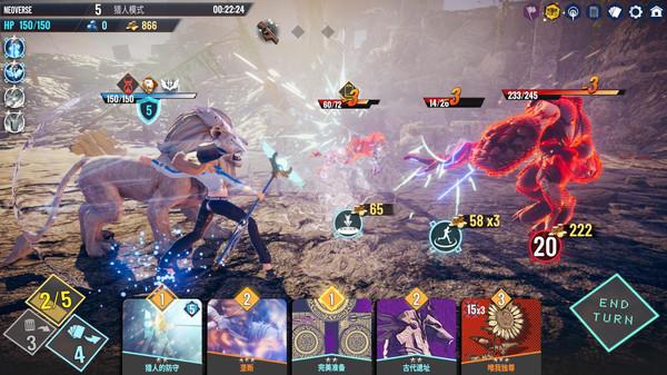 《无尽宇宙:Neoverse》中文版百度云迅雷下载v1.5
