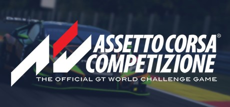 《神力科莎:竞技版 Assetto Corsa Competizione》中文版百度云迅雷下载v1.6.6