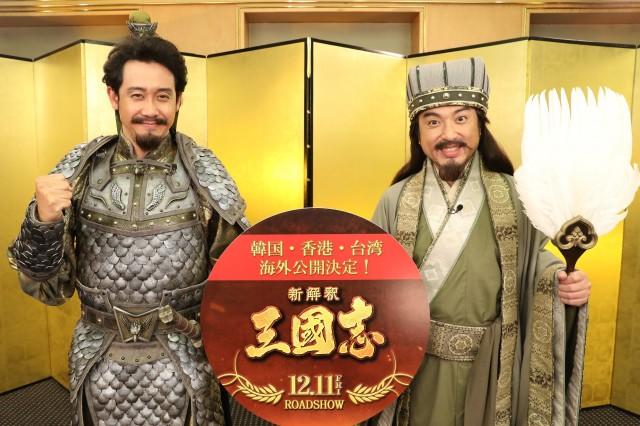 日系演绎《三国志新解》确定韩国港台同期上映 卡司阵容超豪华