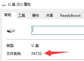 PS5离线更新系统方法