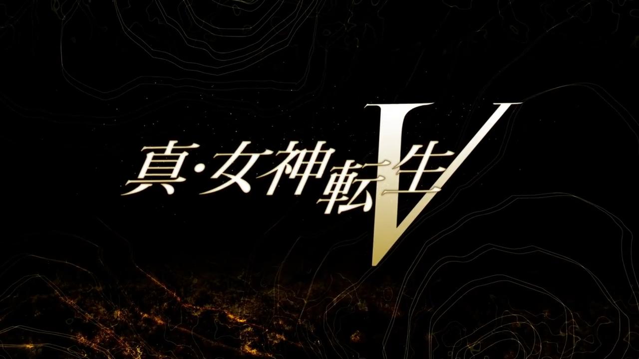 《真女神转生5》发售日泄露 2021年11月11日发售