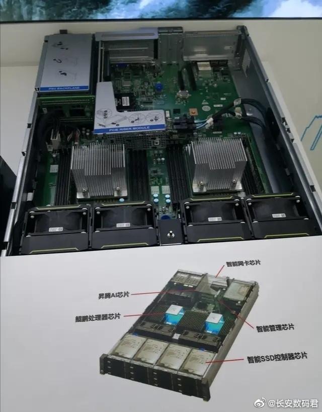 华为高性能台式机来了:鲲鹏8核CPU+8GB内存 独立显卡