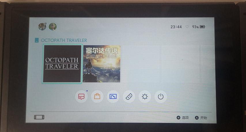 NS SWITCH 【游戏更新&主机系统更新】