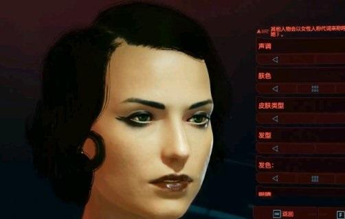 《赛博朋克2077》复古女特务捏脸MOD电脑版下载
