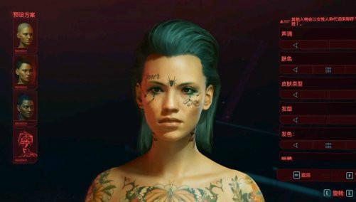 《赛博朋克2077》流星花园小优捏脸MOD电脑版下载