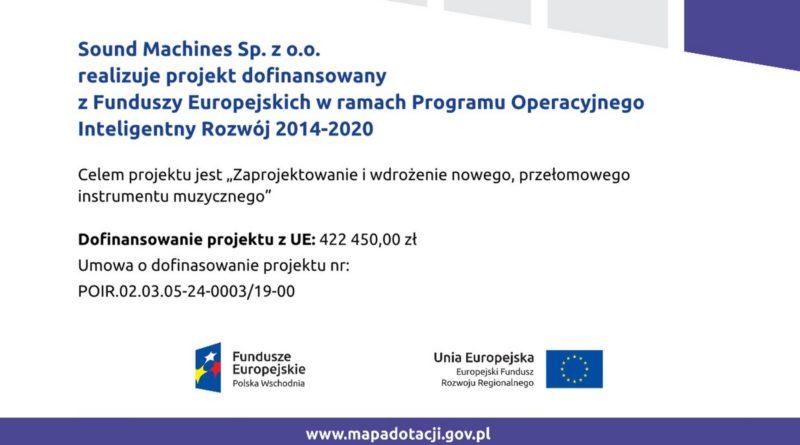 CDPR开发《赛博朋克2077》 波兰政府资助了5000万元